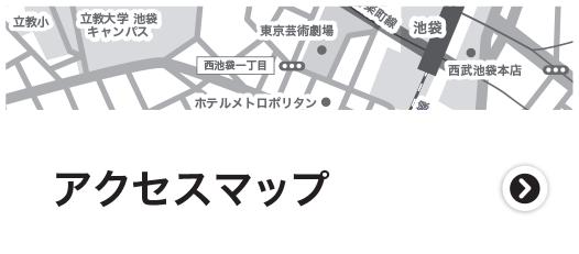 株式会社Hi-Bit(ハイビット)のアクセスマップ